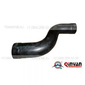 Патрубок радиатора верхний d=45xd=60 S-образный Qinyan арт. DZ9114530050 для китайских большегрузов Shacman оптом и в розницу.